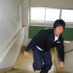 投擲が階段にて練習