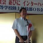 東松山市教育長の中村幸一様より            ご祝辞