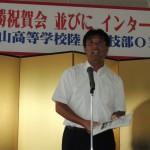 陸上競技部顧問の川田雅之先生                より大会のご報告
