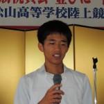 3000mSCで入賞した伊藤達矢(3年)