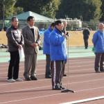 東松山市スポーツ少年団 大内一郎団長よりご挨拶