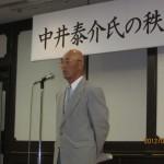 開会のあいさつ 田島幹也副会長