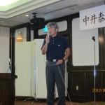 松山女子高陸上競技部顧問の清水嘉彦先生の祝辞