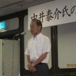 新しく副会長に就任された宮澤一浩先生